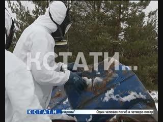 Сотни тон химических отходов 2 и 3 класса опасности обнаружены в нелегальном захоронении