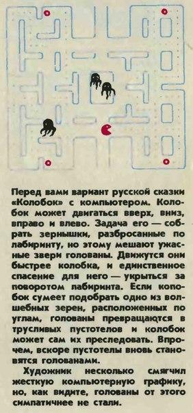 вариант русской сказки