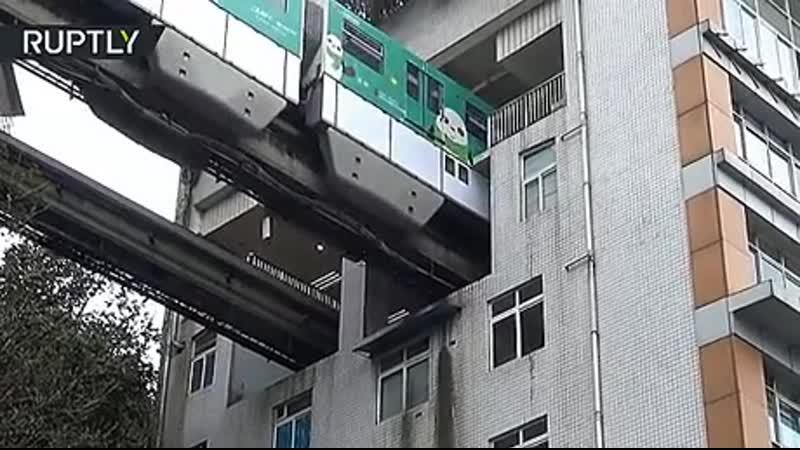 Жителям Чунцина этого многоквартирного дома не нужно далеко ходить на вокзал! Шумоподавители делают его таким же шумным как пос
