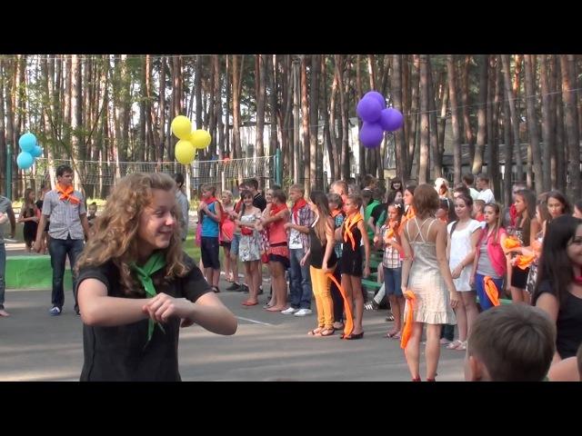Забавная детская игра Дрыц-тыц помогатор в ДОЛ Звездный (Сумы 2013)