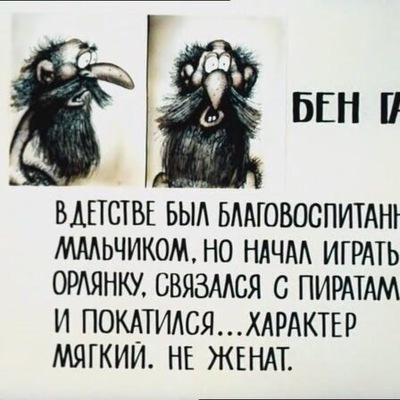 Артем Бехтерь