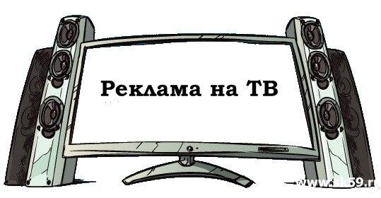 Погода завтра молдова бельцы