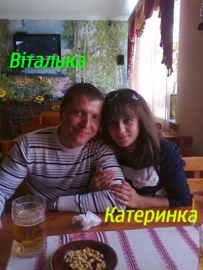 Катерина Кондратюк, 28 июня , Москва, id187786803
