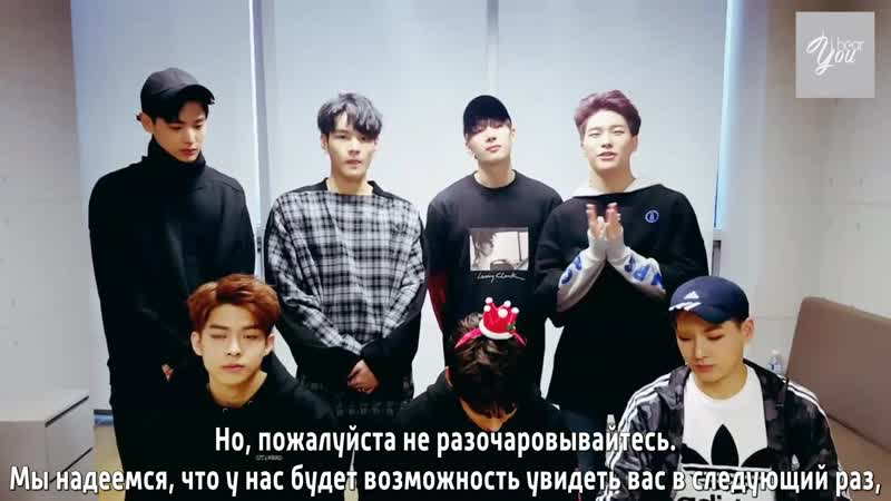 RUS SUB 2016 12 17 VICTON закончили продвижение с I'm fine