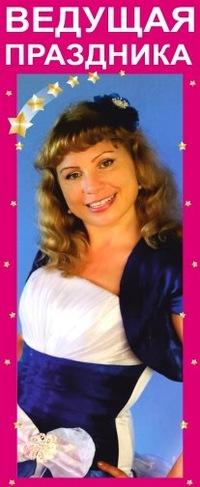 Елена Моисеева
