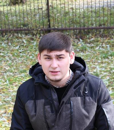 Александр Воробьёв, 7 декабря 1993, Челябинск, id32960248