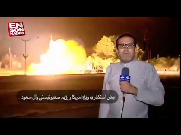 İran Suriye'ye füze saldırısı düzenledi