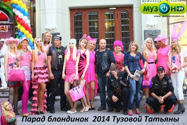 Tatyana tuzova
