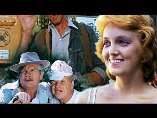 «Спортлото-82» — советский комедийный фильм, снятый режиссёром Леонидом Гайдаем