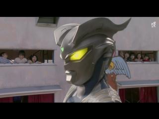 [dragonfox] Ultraman Saga (RUSUB)