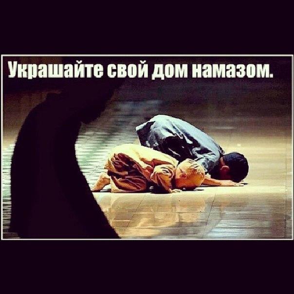 Зачем мы молимся?