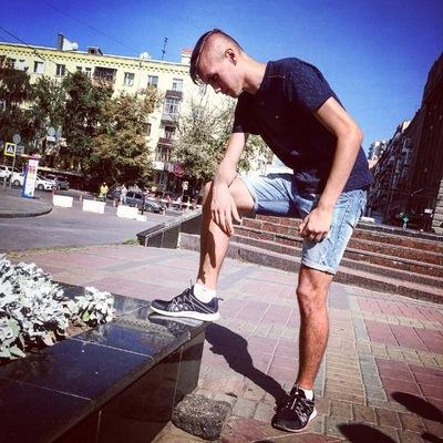Данил Коновалов