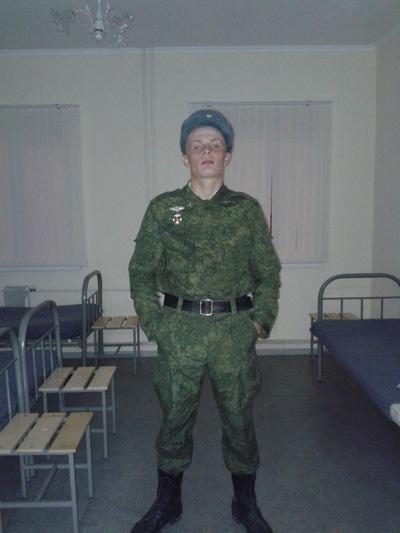 Артём Ефремов, 1 ноября 1993, Тюмень, id153115381