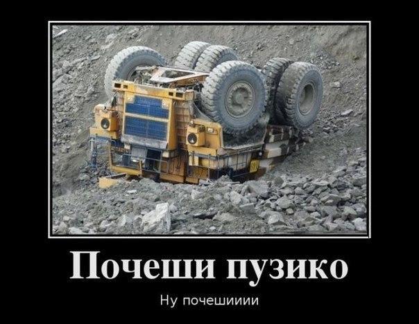 http://cs14112.vk.me/c608021/v608021551/4392/qpRXcyh8AYA.jpg