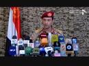 مؤتمر صحفي حول خروقات العدوان لوقف إطلاق النار في الحديدة وآخر المستجدات العسكرية 08-01-2019