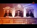 Легенды советского сыска. Мозырское дело 1983-го