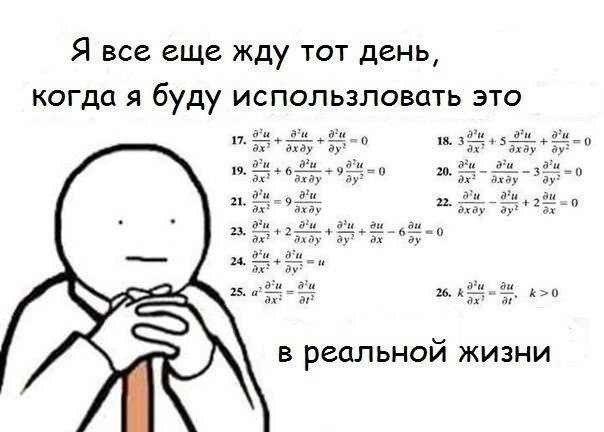 ященко гиа 2016 математика
