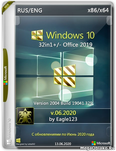 Windows 10 2004 x86/x64 32in1 +/- Office 2019 by Eagle123 v.06.2020 (RUS/ENG)