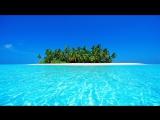Наш райский отдых