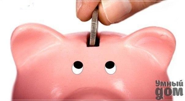 10 способов привлечь в свою жизнь деньги 1. Деньги, которые хранятся в доме, необходимо держать в восточной или юго-восточной части жилища в мешочке, конверте или коробочке красного цвета ― он способствует притяжению денег в большем размере. 2. Копить деньги нужно целенаправленно. Складывая деньги в коробку или конверт, следует думать о том, на что они будут потрачены. Можно написать цель или нарисовать картинку того, на что вы хотите собираете потратить деньги. 3. В кошелек или другом месте,…