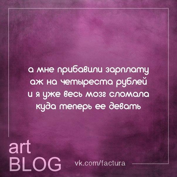 Фото -25817269