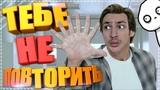 САМЫЙ ТРУДНЫЙ БИТБОКС В МИРЕ - 8 ЗВУКОВ ОДНОВРЕМЕННО (БЕЗ ГУБ)