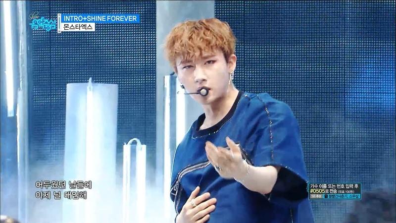 【TVPP】 MONSTA X – Shine forever, 몬스타엑스 – 샤인 포에버 @Comeback Stage, Show Music Core