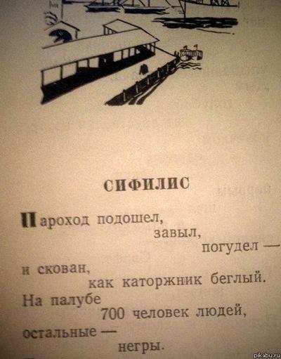 Дина Семеновна, 4 сентября 1987, Москва, id12952100