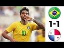 شاهد اقوى مباراة برازيل وبنماBrazil vs Panama 1 1 All Goals Highlights 23 03 2019 HD