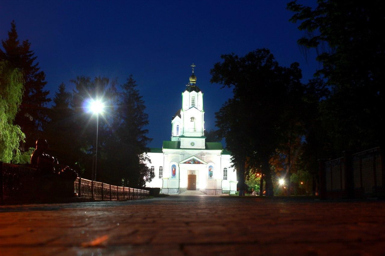 Миргородкурорт