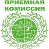 Приемная комиссия Биологического института ТГУ