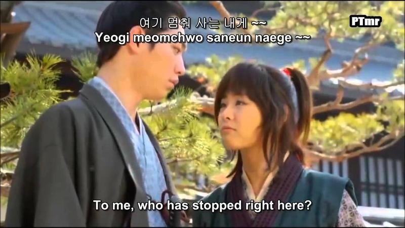 [MV] [Hwajung 화정 OST Part.2] Kim Tae Woo – Rust (녹) (ENGRomHan.SUB.)