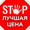 Ремонт Строительство в Щелково Королев Москва МО