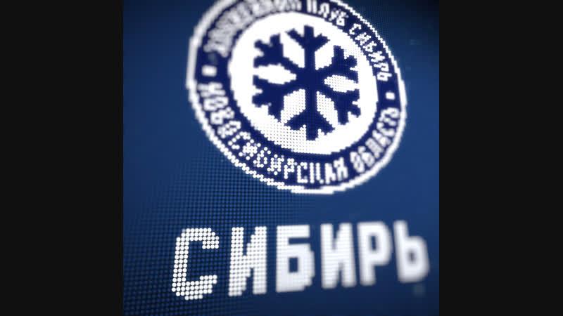 At Сибирь