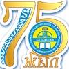 КГУ имени Ахмета Байтурсынова