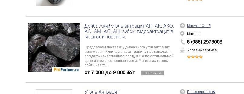 Киевский суд отменил продажу здания столичного ипподрома, - прокуратура - Цензор.НЕТ 3002
