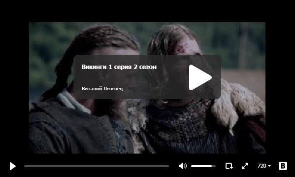 молодежка 2 сезон 7 серия смотреть онлайн 26 11 2014 в хорошем качестве