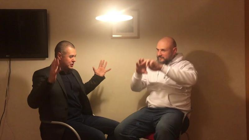 Большое интервью с Андреем Гожым - Кого и за что сажают на Украине