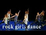 RockGirl     детский dance-mix - современный танец для детей