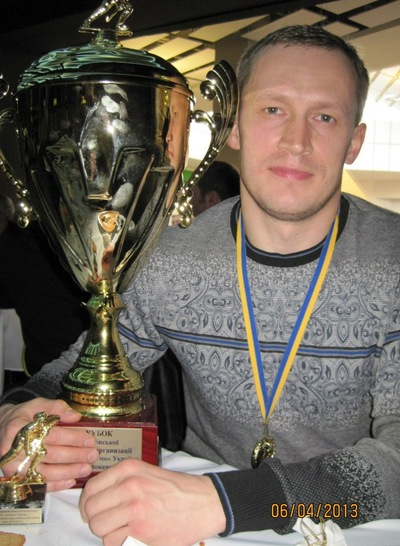 Александр Серый, 23 ноября , Харьков, id90782795