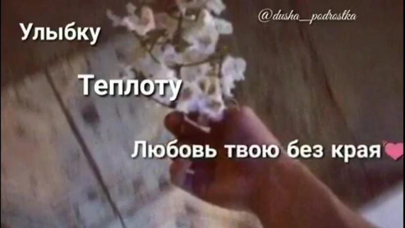 Video-2017-11-01-20-06-12