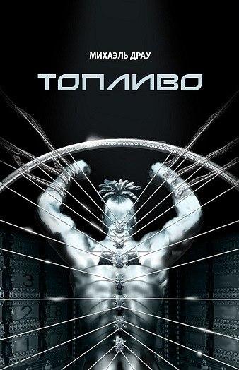 Torrentino отзывы о сайте - 8