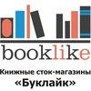 Книжные магазины Booklike