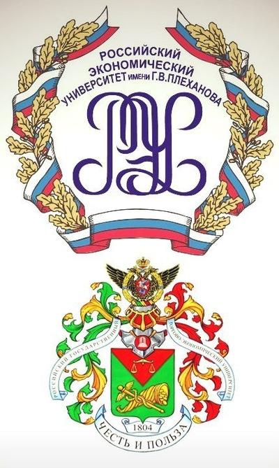 Новосибирский филиал РЭУ им Г В Плеханова ВКонтакте
