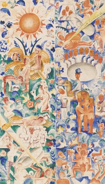Мария Михайловна Синякова-Уречина (13 ноября 1890 - 1984) - российская художница. Синякова-Уречина (в девичестве Синякова) Мария Михайловна родилась в 1890 (или 1898) г. в с. Красная Поляна