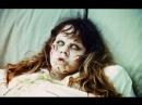 Фильмы Ужасов - Изгоняющий дьявола (1973)