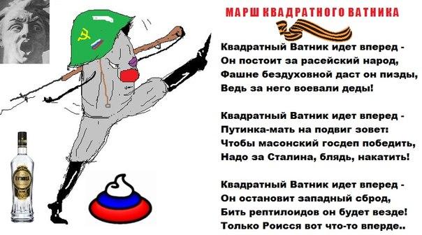"""Боевики обстреляли из """"Града"""" жилые кварталы Шахтерска - Цензор.НЕТ 4195"""