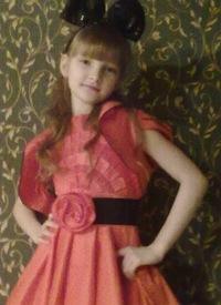 Ксения Ярош, 10 июня 1996, Омск, id226136813