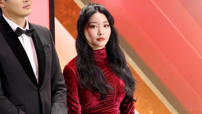 181210 청하(CHUNG HA) 시상 [Golden Glove Awards] 4K 직캠 by 비몽