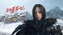 Blade Soul - Revolution Mobile KR - CBT CG Trailer